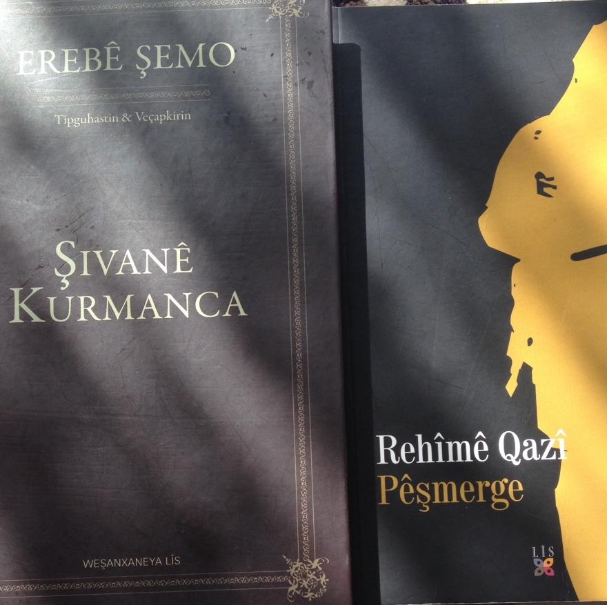 Ziman û Wêjeya Kurdî