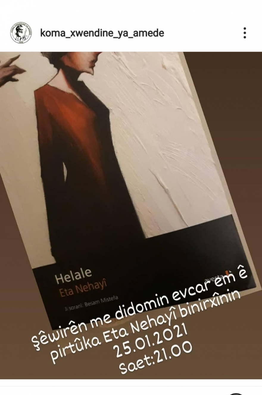 """Gotûbêja Li Ser """"Helale""""ya Eta Nehayî"""