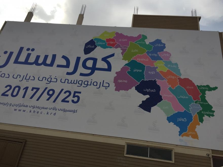 Dewletbûna Kurdistanê