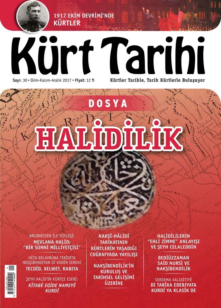 Kovara Dîroka Kurd/Kürt Tarih Dergisi