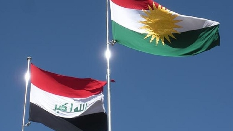Daxwazên Hikûmeta Erebên Şîî Ji Kurdistanê Dijî Sîstema Federal in…