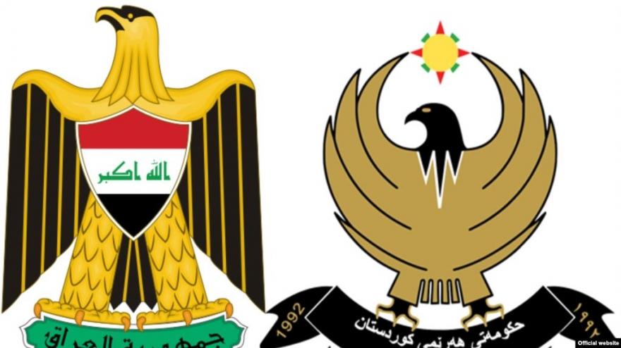 Kêşeya Mûçeyan li Herêma Kurdistanê…,kêşeya,mûçeyan,li,herêma,kurdistanê