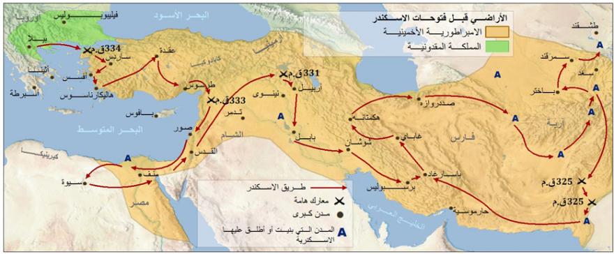Kurdistan berî her tiştî -II-