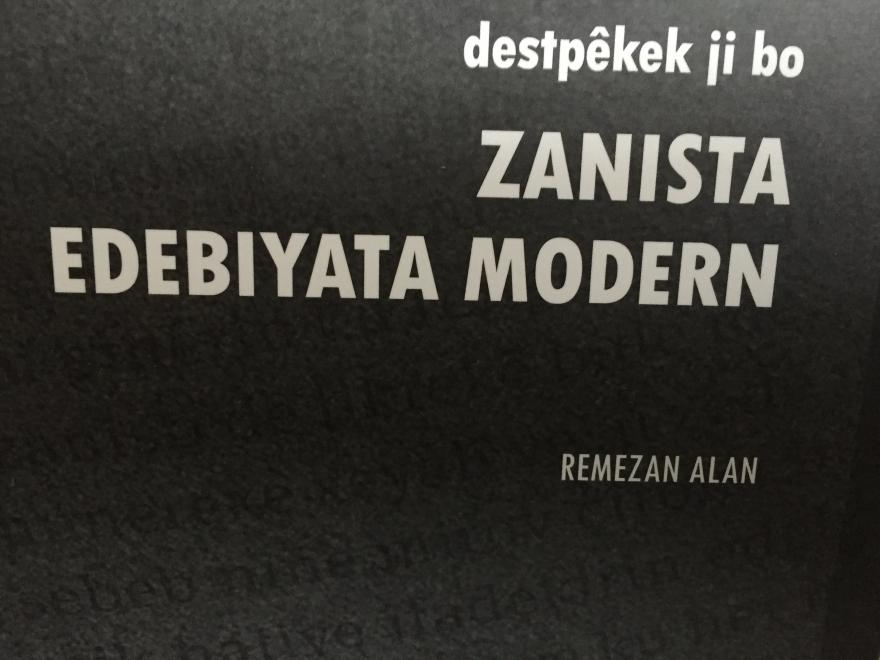 Zanista Edebîyata Modern û Kurd