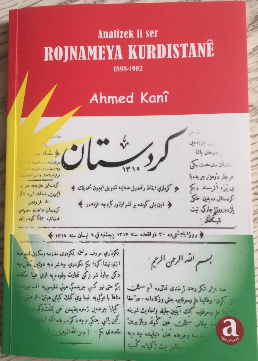 Nirxandinek li ser Rojnameya Kurdistanê,nirxandinek,li,ser,rojnameya,kurdistanê