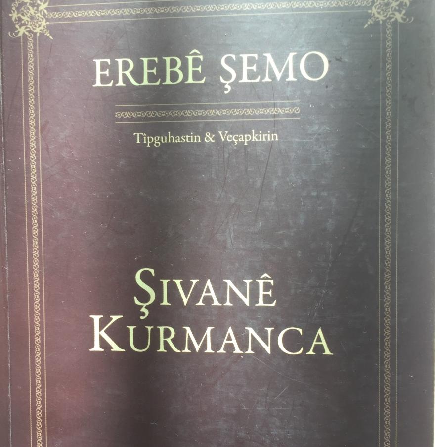 ŞIVANÊ KURD ( EREBÊ ŞEMO ),şivanê,kurd,erebê,şemo