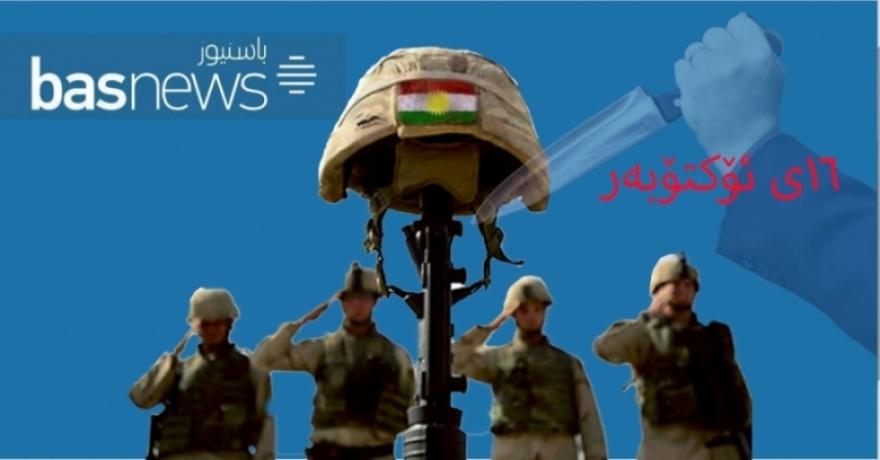 Li Kurdistanê 4 Xiyanetê Mezin: Heger Xiyaneta 16ê Oktobirê Ceza Nebe, Dewlet Ava Nabe...,li,kurdistanê,4,xiyanetê,mezin,heger,xiyaneta,16ê,oktobirê,ceza,nebe,dewlet,ava,nabe