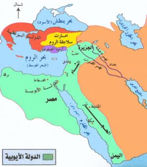 Ji dîroka kurdî / kesayetî û helwest XV