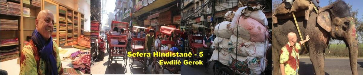 Sefera Hindistanê - 5