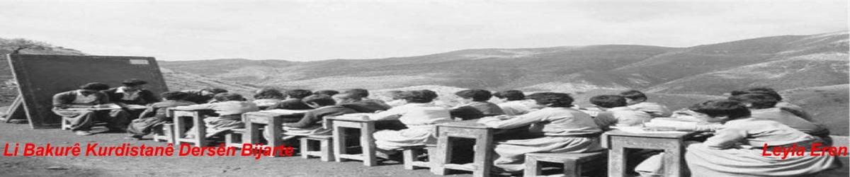 Li Bakurê Kurdistanê Dersên Bijarte