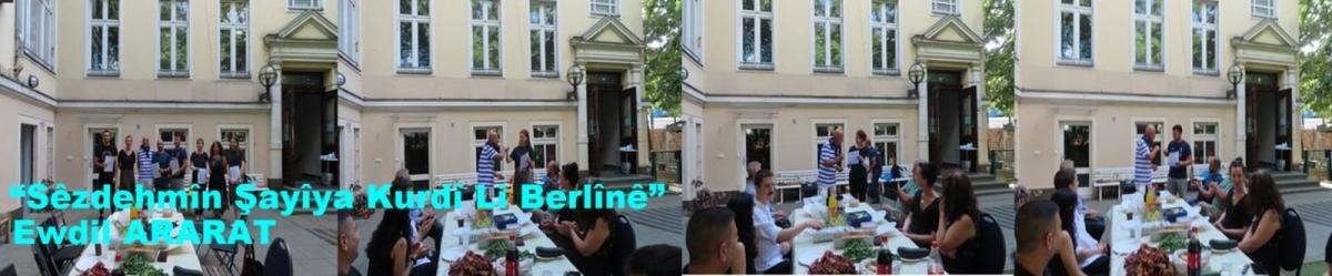 Sêzdehmîn şayîya kurdî li Berlînê