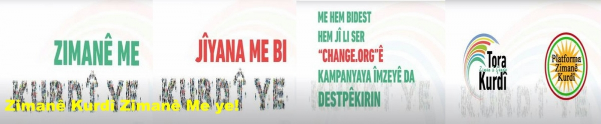 Zimanê Kurdî Zimanê Me ye!